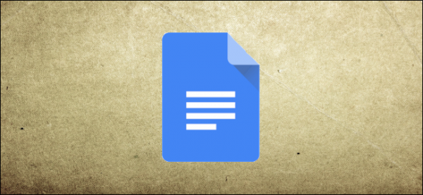 How To Insert Text Box In Google Docs Browser and Mobile